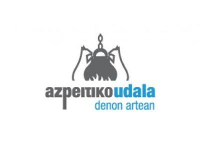 Azpeitiako Udala